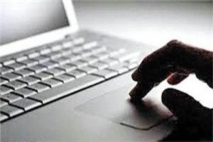 کشف حفره امنیتی خطرناک در دو لپتاپ شرکت دل
