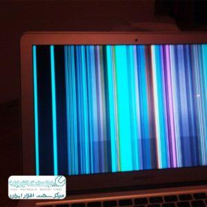 نمایش خطوط رنگی افقی در صفحه نمایش لپ تاپ دل