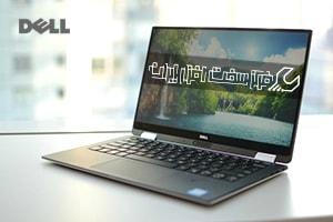 بهترین لپ تاپ های تجاری دل