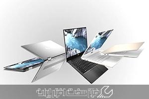 بهترین لپ تاپ های دل