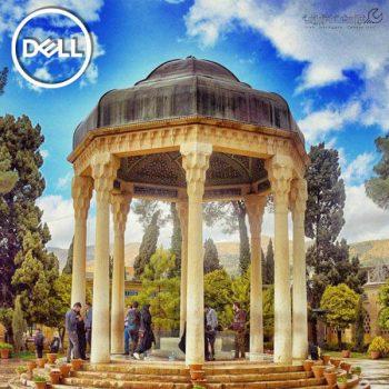 نمایندگی دل در شیراز