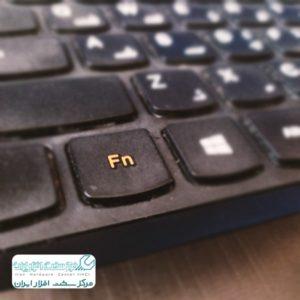 فعال کردن کلید fn