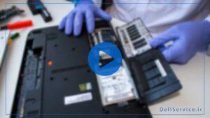 فیلم آموزش عیب یابی سخت افزاری لپ تاپ دل