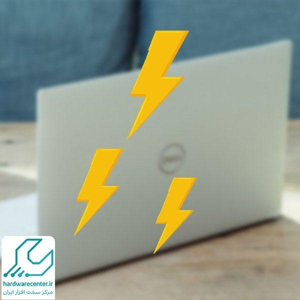 برق دار بودن بدنه لپ تاپ و کامپیوتر